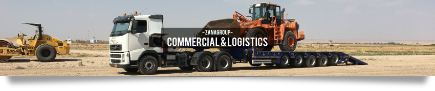 Commercial and Logistics banner
