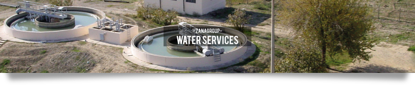 waterservices banner